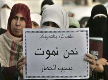 Gaza (foto: av)