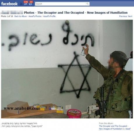 25.10.2010 Facebook pelecehan yang dilakukan serdadu Zionis 460_0___10000000_0_0_0_0_0_soldier_graffiti
