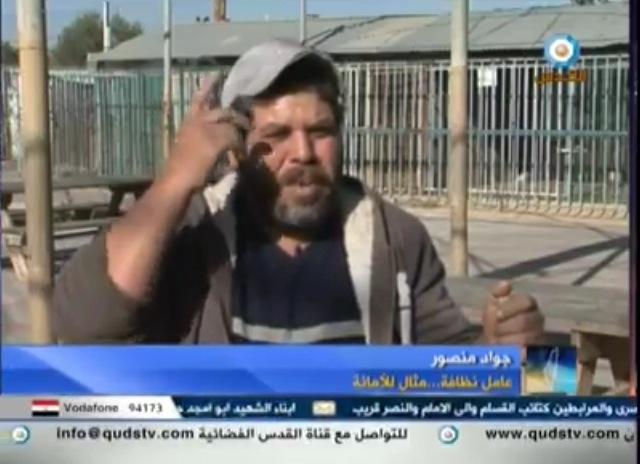 Allah yang berhak menghadiahi saya. Foto: Screen Capture Al-Quds TV