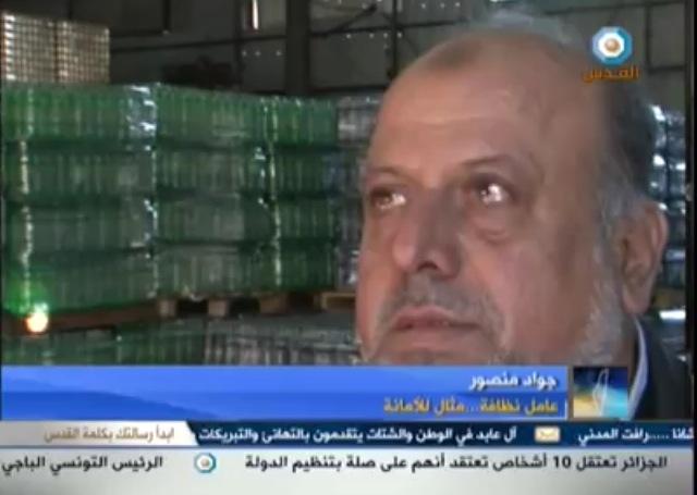 Abu Muhammad, akuntan pemilik uang itu. Foto: Screen Capture Al-Quds TV
