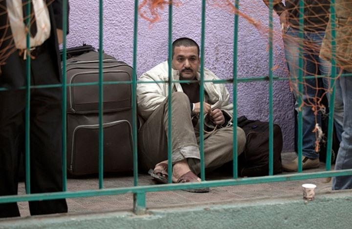 Foto: Arabi21.com