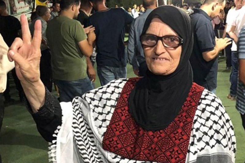 Nafissa Khweiss (66) ditangkap serdadu Zionis karena memasuki kompleks Masjidil Aqsha. Foto: maannews.com