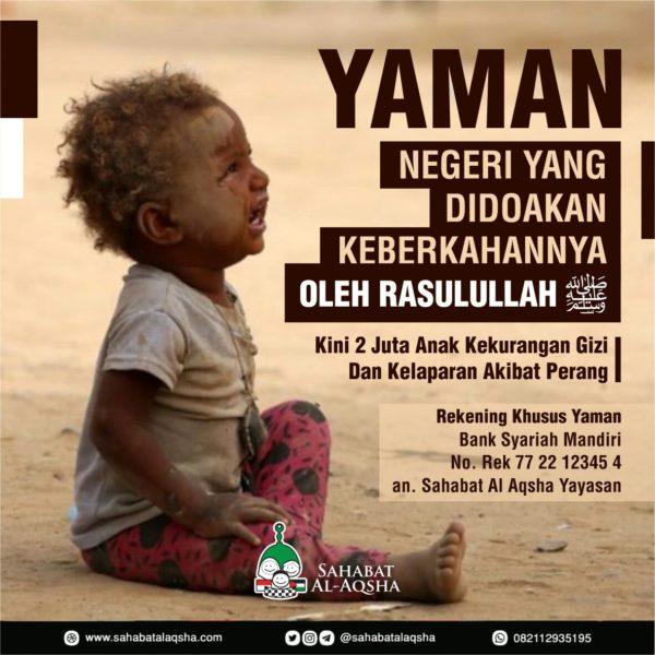 Poster YAMAN