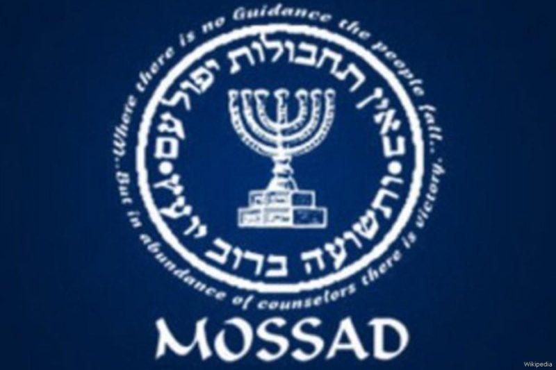 Logo Mossad. Sumber: Wikipedia