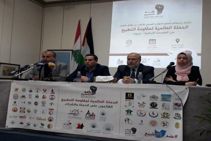 Sekretaris Jenderal Koalisi Global untuk Baitul Maqdis dan Palestina, Mohammad Akram Al-Adlouni berbicara saat konferensi pers di Beirut. Foto: MEMO