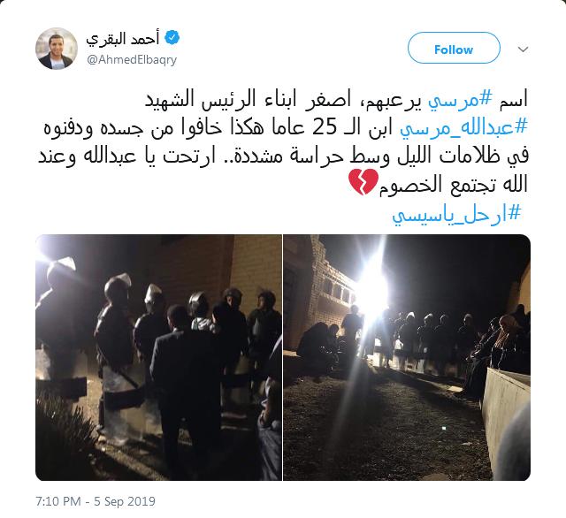 Putra Mursi Dimakamkan di Samping Ayahnya (7 September 2019) - 2