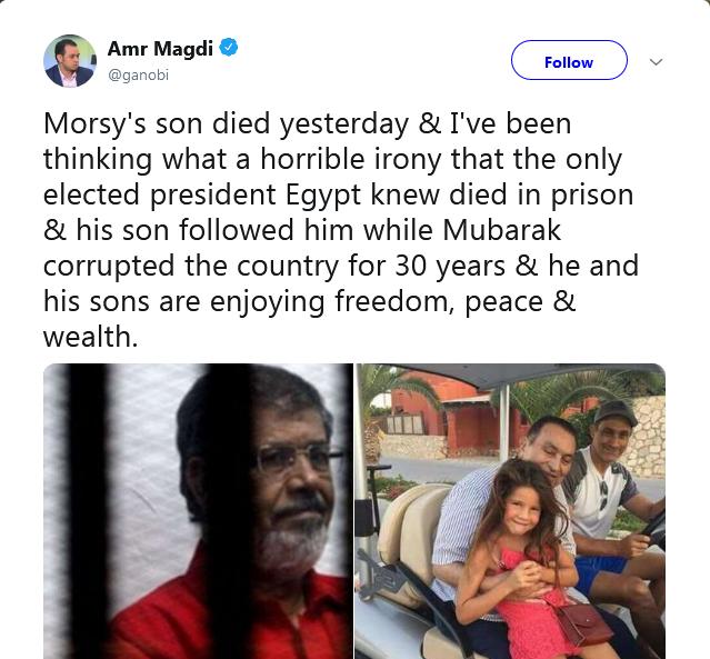 Putra Mursi Dimakamkan di Samping Ayahnya (7 September 2019) - 3