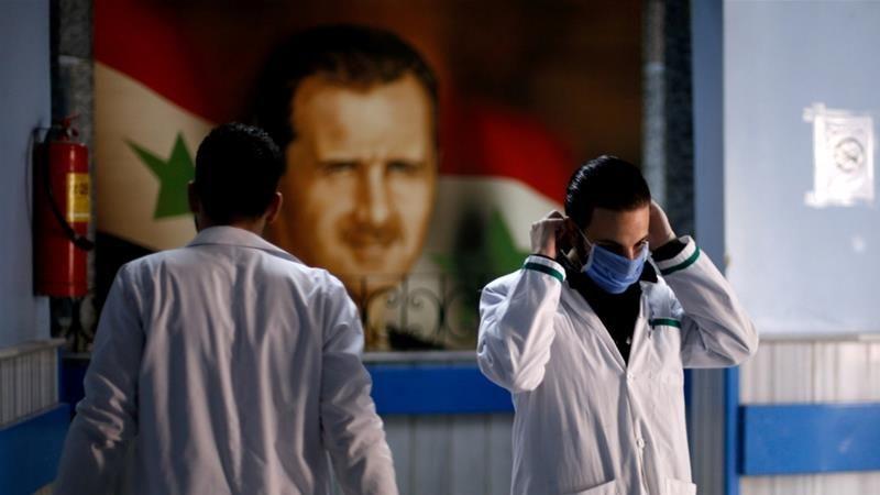 Foto: Omar Sanadiki/Reuters