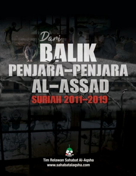 Cover E-Book Penjara-Penjara Al-Assad di Suriah (Screenshot)