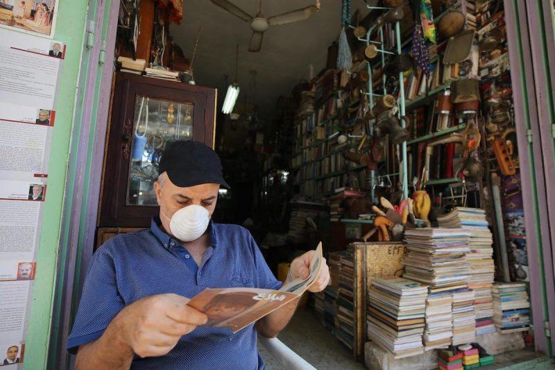 Pasar di Gaza kembali dibuka setelah penutupan untuk mengekang penyebaran Covid-19, 8 Oktober 2020 [Mohammed Asad / Middle East Monitor]
