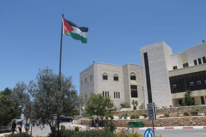 Universitas Birzeit (Wikipedia)
