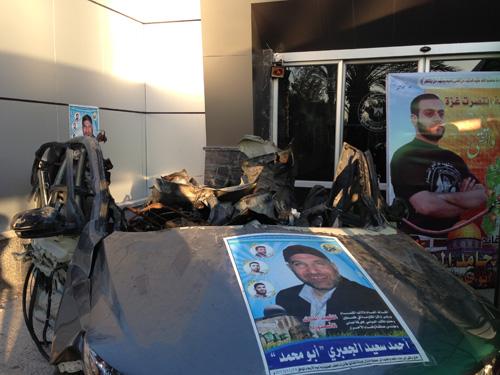 Mobil Asy-Syahid Panglima Brigade Izzuddin Al-Qassam Ahmad Al-Ja'bari yang pembunuhannya jadi pengumuman zionis atas dimulainya serangan delapan hari Nopember lalu. foto: Sahabat Al-Aqsha