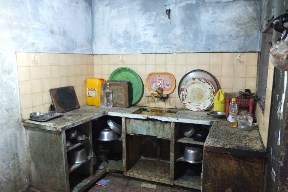 Dapur Ada